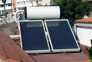 Incentivi per efficienza energetica