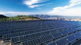 Nuovi incentivi per fonti rinnovabili