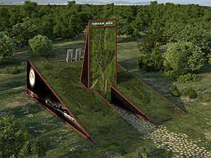 Green Box arch.Luis De Garrido