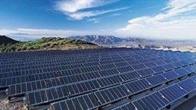 ICI sul fotovoltaico