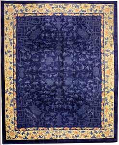 Bersanetti Ingrosso Tappeti: tappeto pechino Antico