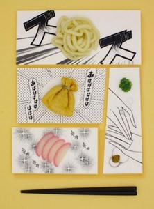 Mika Tsutai, piatto manga