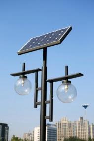 Illuminazione del giardino - Lampade da esterno ad energia solare ...