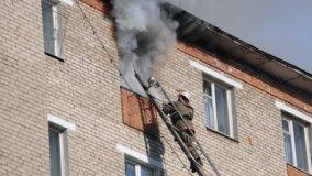 Sistemi di Evacuazione Forzata di Fumo e Calore