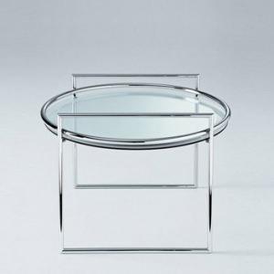 Tavolino Loop di Gallotti&Radice