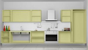 Antarei, struttura cucina