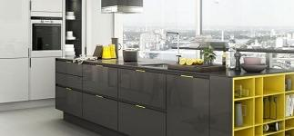 SieMatic. S3