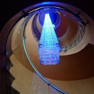Fabbian Illuminazione Spa - Tile