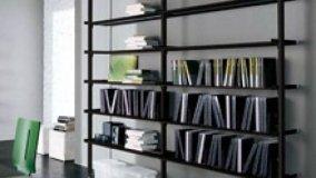Il posto per i libri