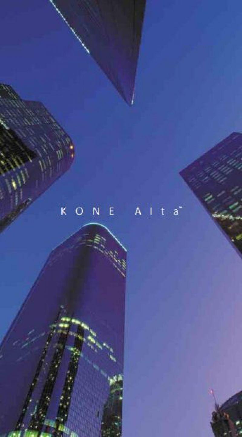 Ascensore KONE ALTA per grattacieli 1