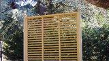 Thumbnail Pannello frangivista su misura in legno a 1